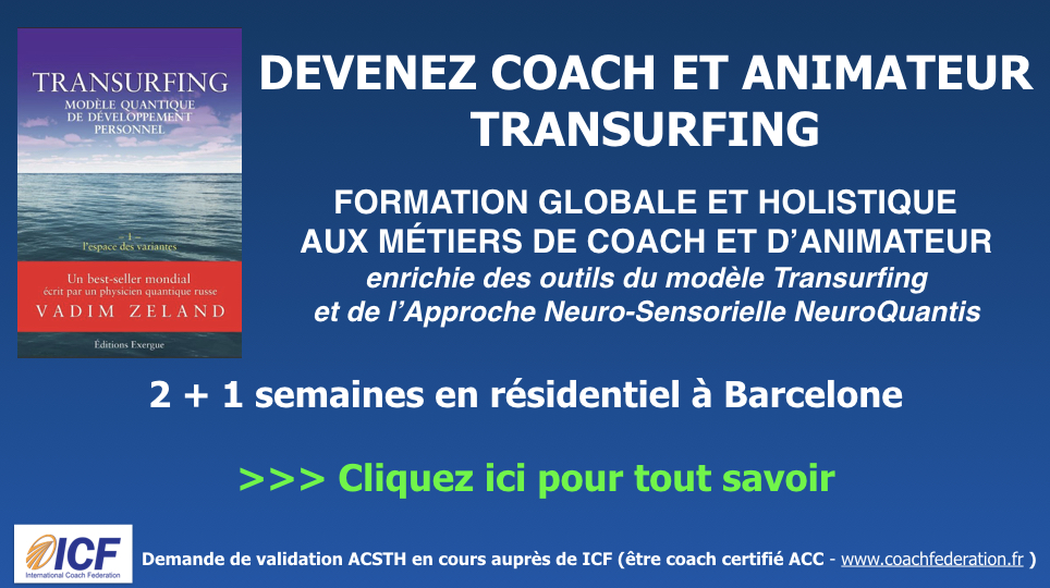 vadim teland transurfing 2 pdf
